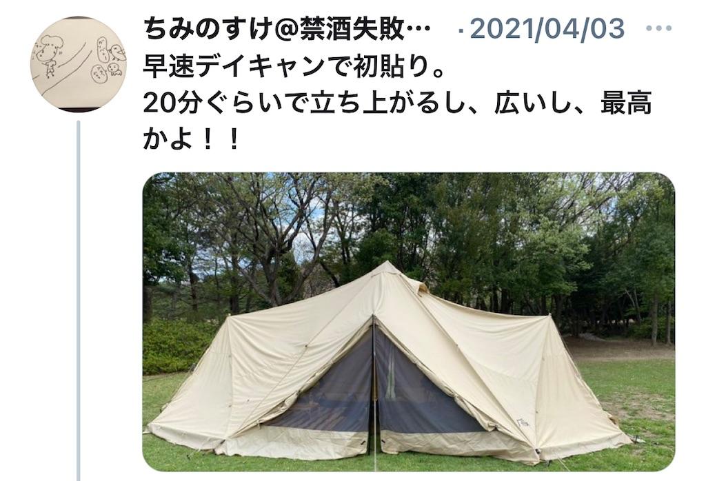 f:id:kazz-matsumura:20210505054811j:plain