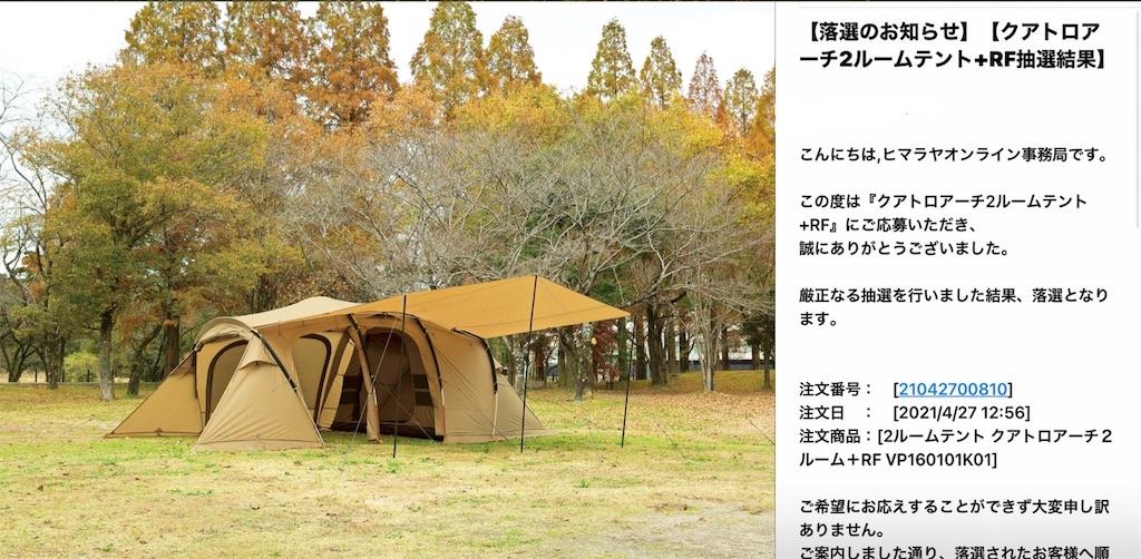 f:id:kazz-matsumura:20210505060738j:plain