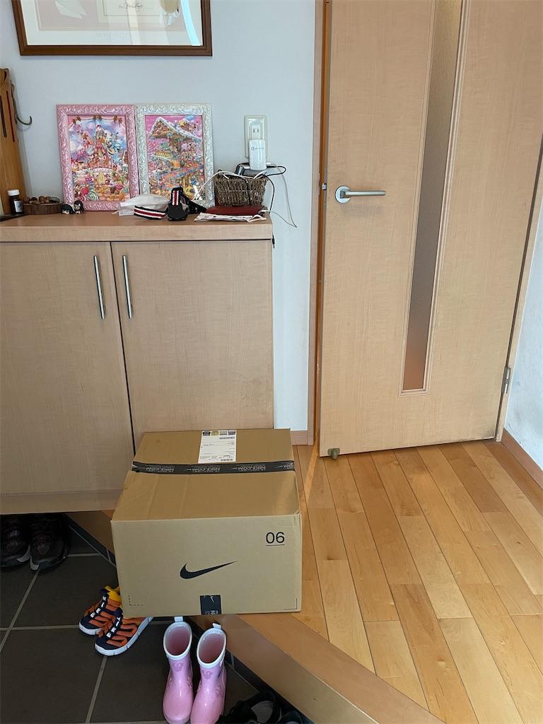 f:id:kazz-matsumura:20210524121358j:plain
