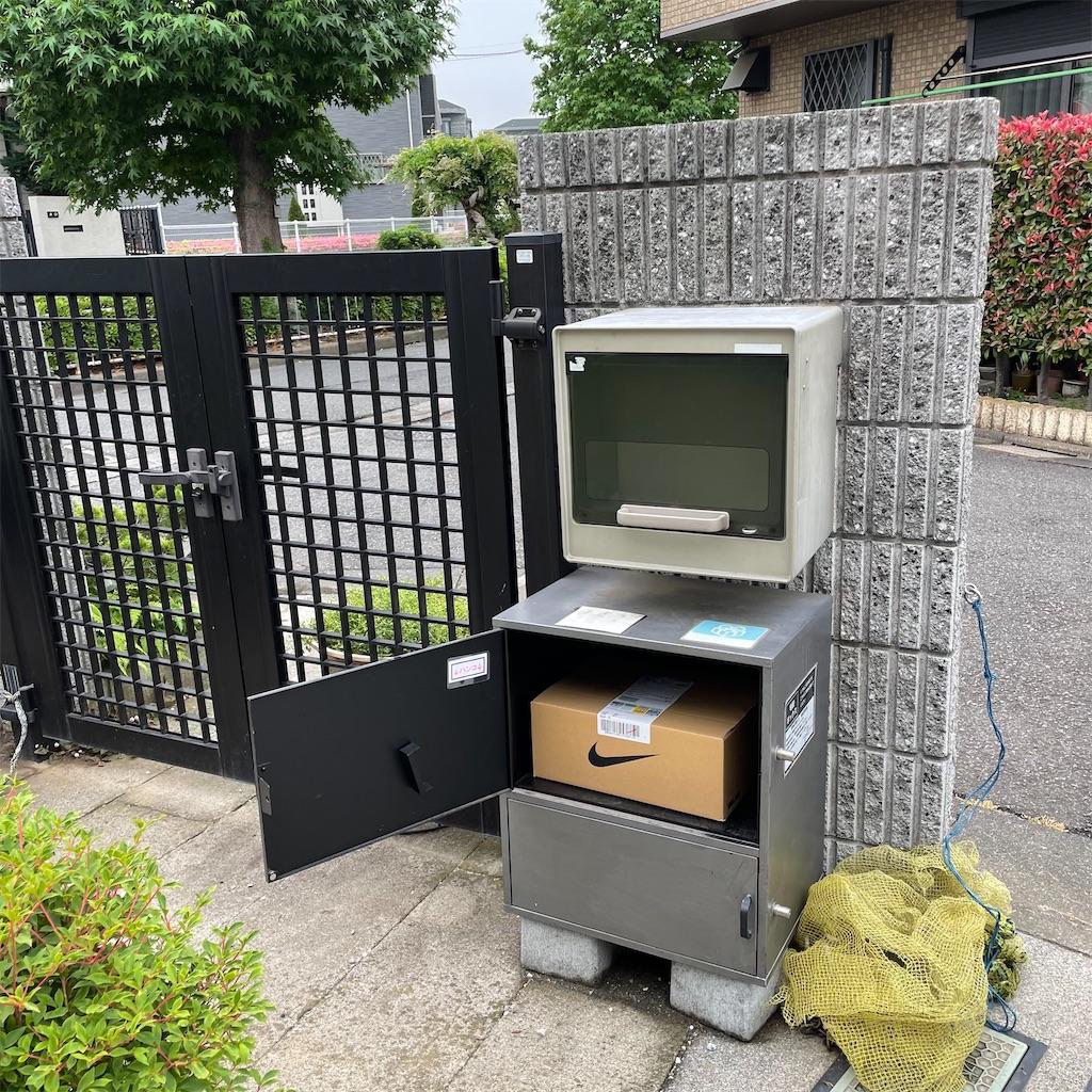 f:id:kazz-matsumura:20210524121836j:plain