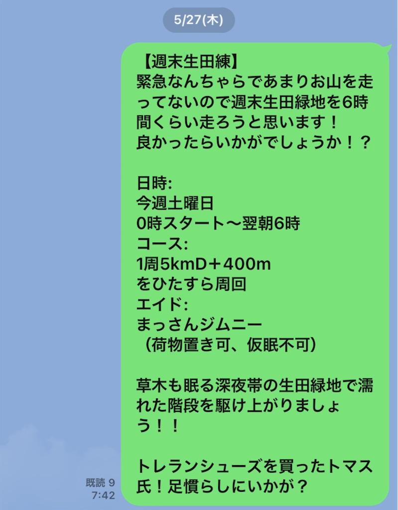 f:id:kazz-matsumura:20210531051151j:plain