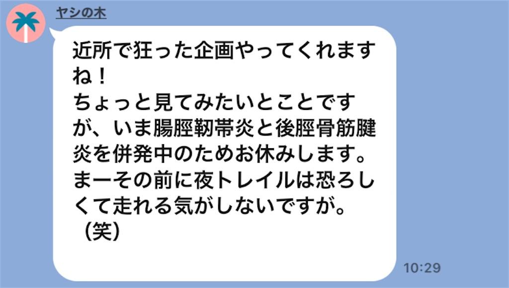 f:id:kazz-matsumura:20210531052235j:plain