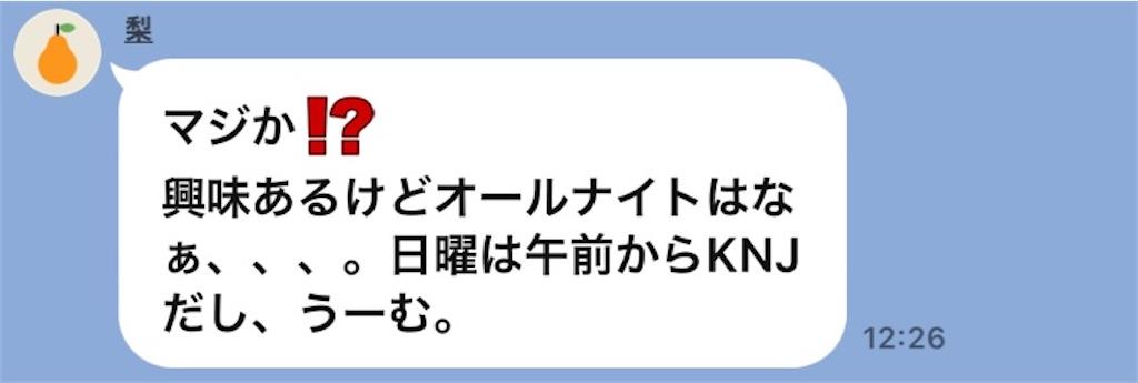 f:id:kazz-matsumura:20210531052335j:plain