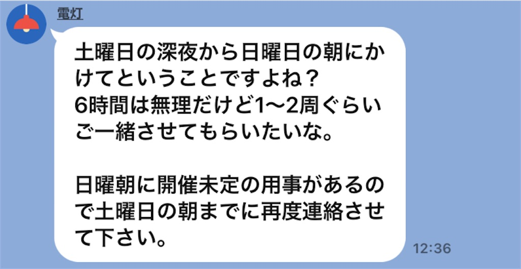 f:id:kazz-matsumura:20210531053027j:plain