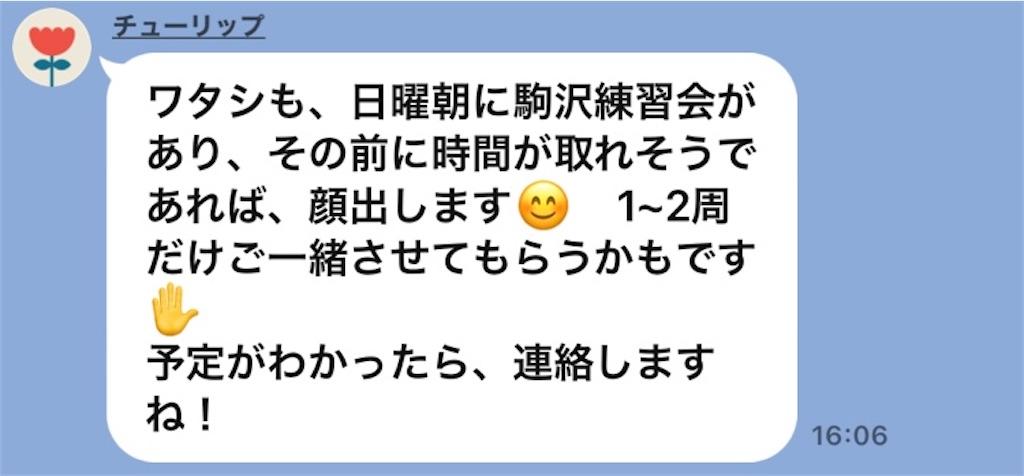 f:id:kazz-matsumura:20210531053228j:plain