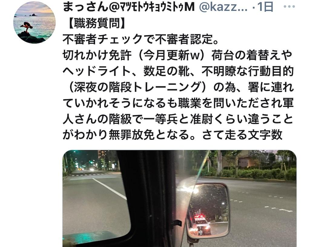 f:id:kazz-matsumura:20210531053916j:plain