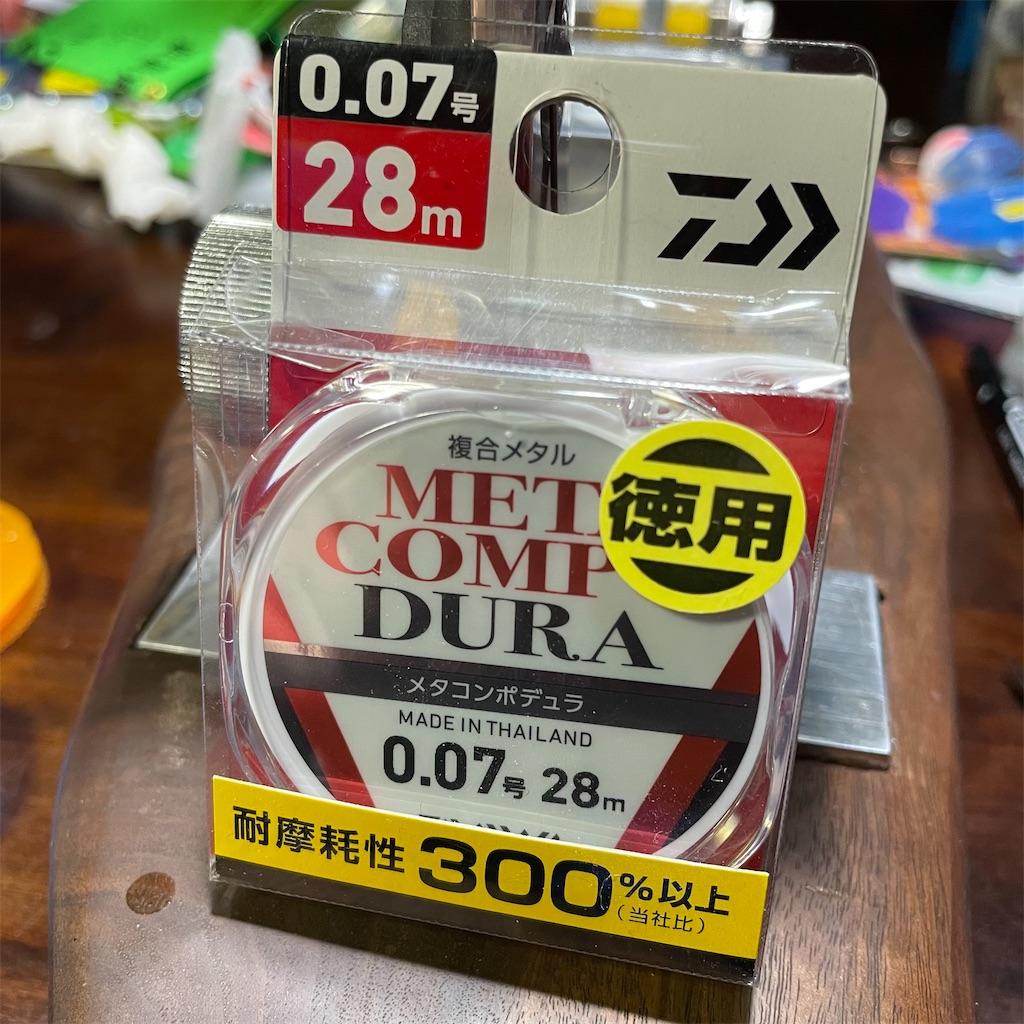 f:id:kazz-matsumura:20210602174318j:plain