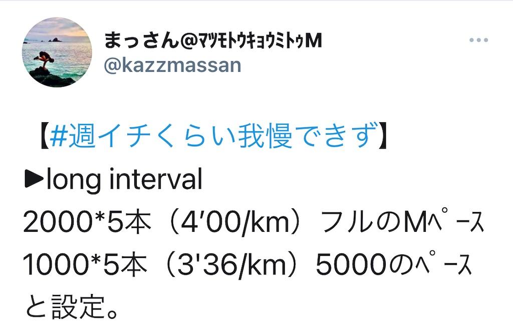 f:id:kazz-matsumura:20210603052338j:plain
