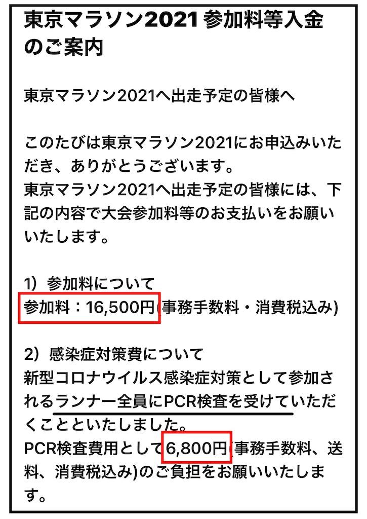 f:id:kazz-matsumura:20210619101441j:plain