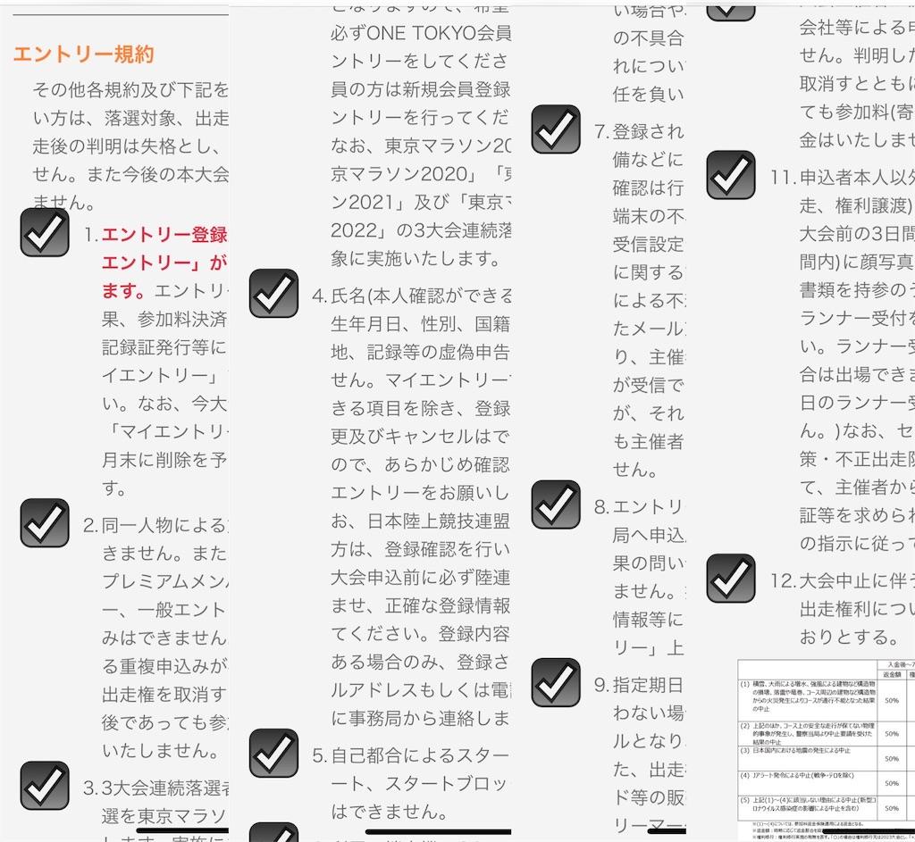 f:id:kazz-matsumura:20210624053755j:plain