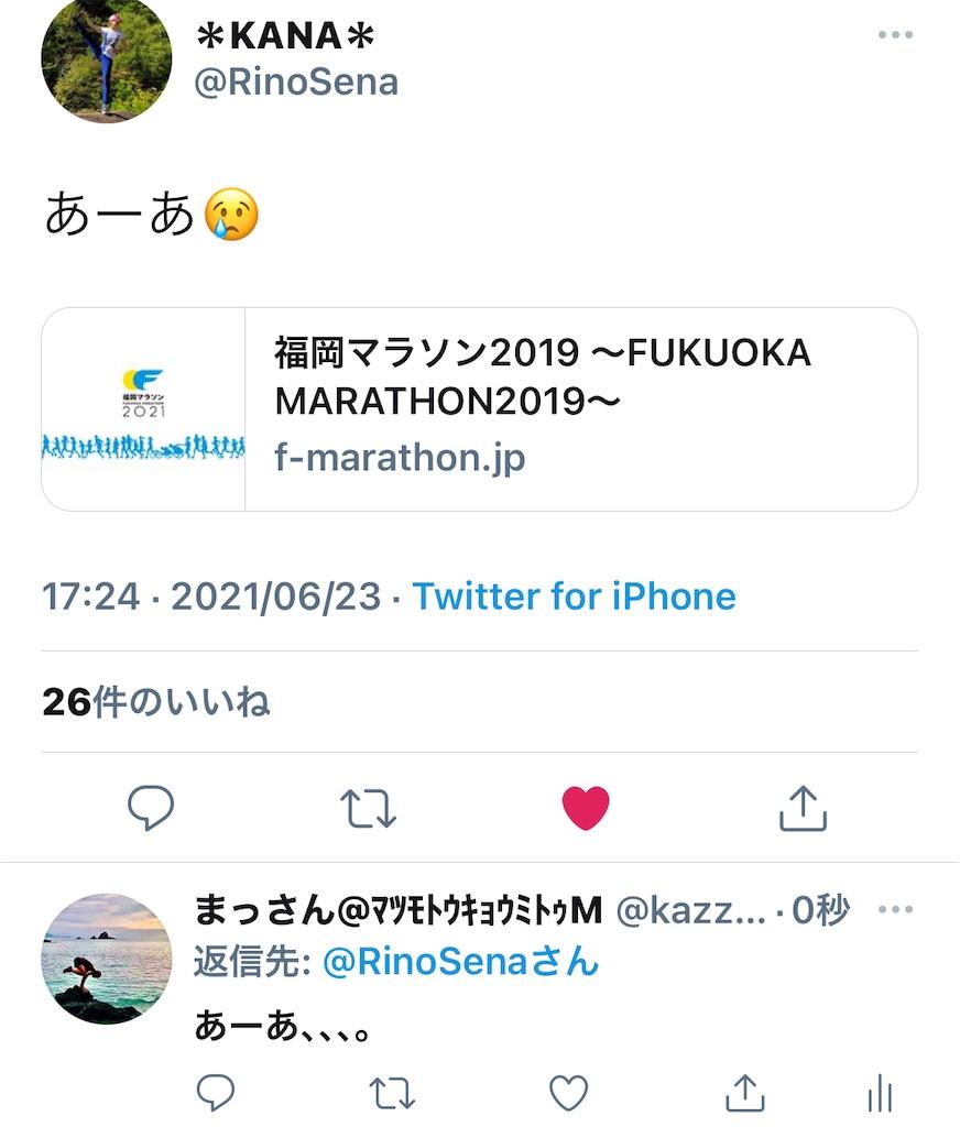 f:id:kazz-matsumura:20210624060448j:plain