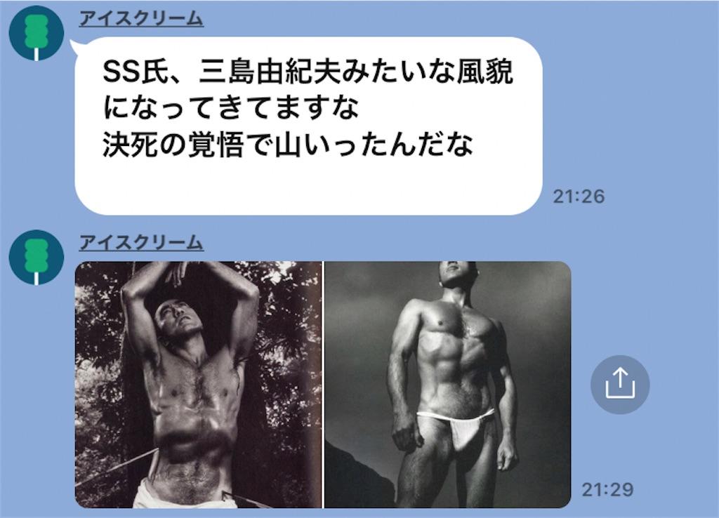 f:id:kazz-matsumura:20210701092043j:plain