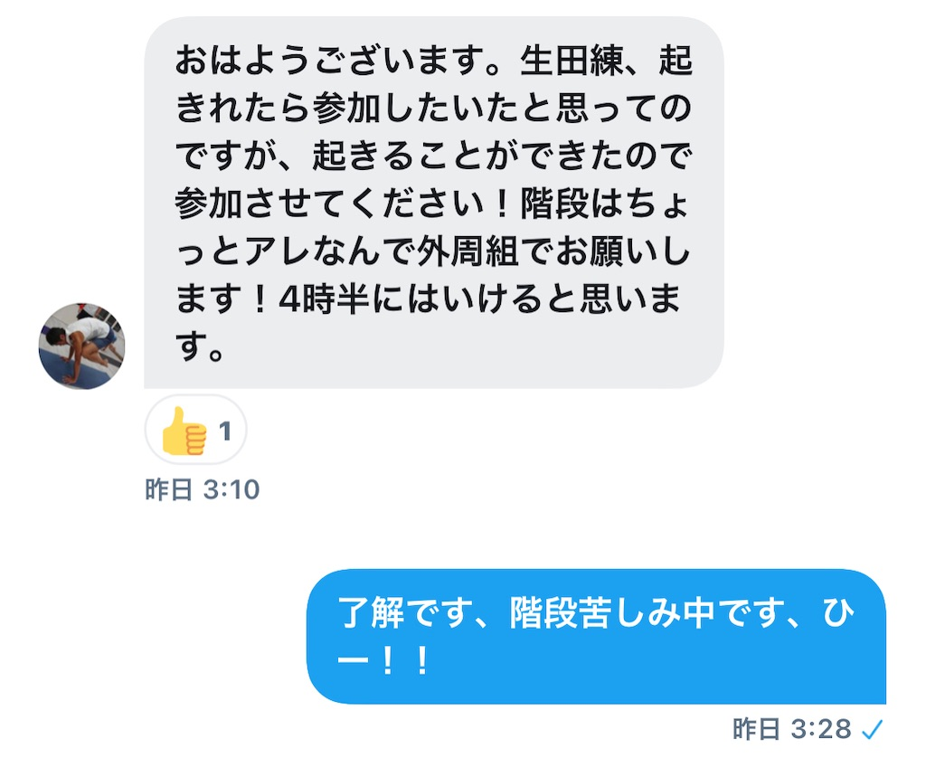 f:id:kazz-matsumura:20210711002353j:plain
