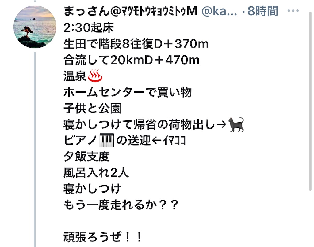 f:id:kazz-matsumura:20210711004105j:plain