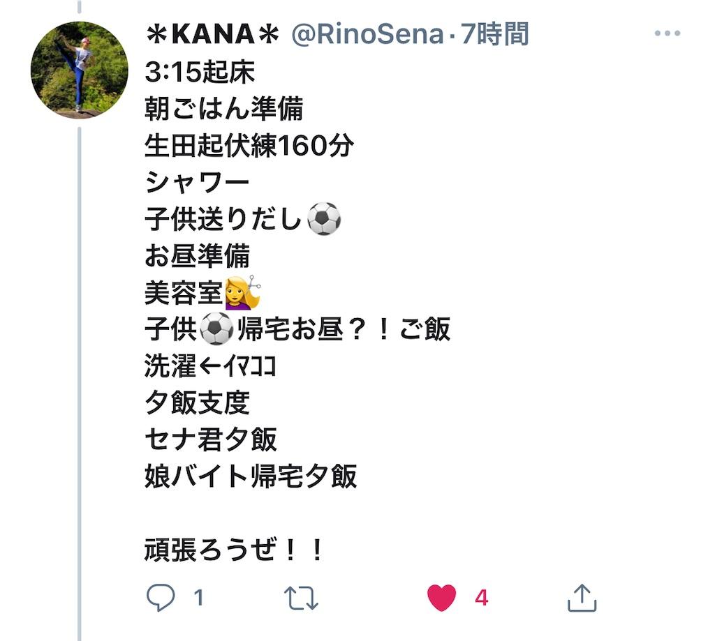 f:id:kazz-matsumura:20210711004109j:plain