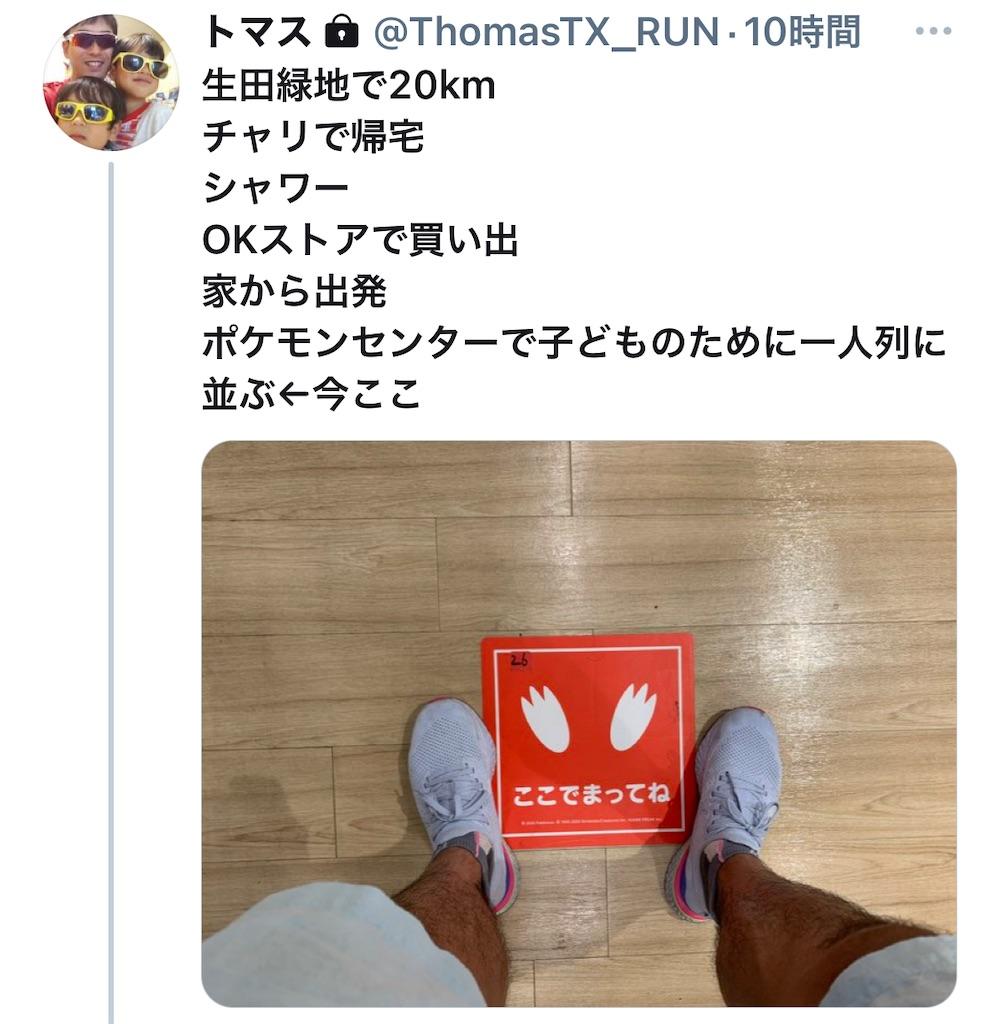f:id:kazz-matsumura:20210711004112j:plain