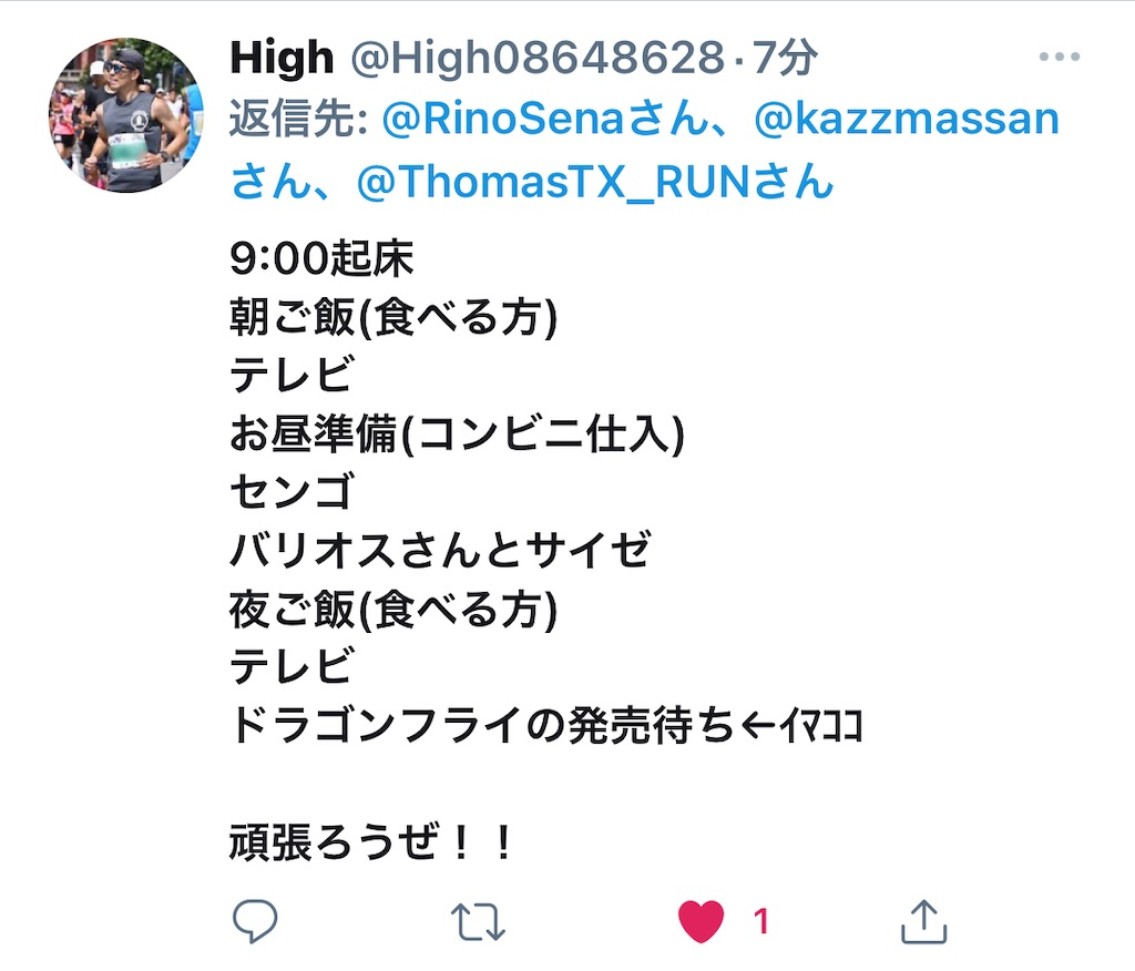 f:id:kazz-matsumura:20210711004116j:plain
