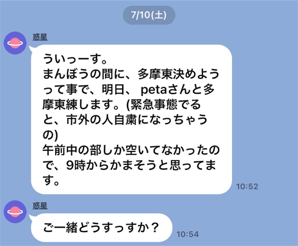 f:id:kazz-matsumura:20210712174253j:plain