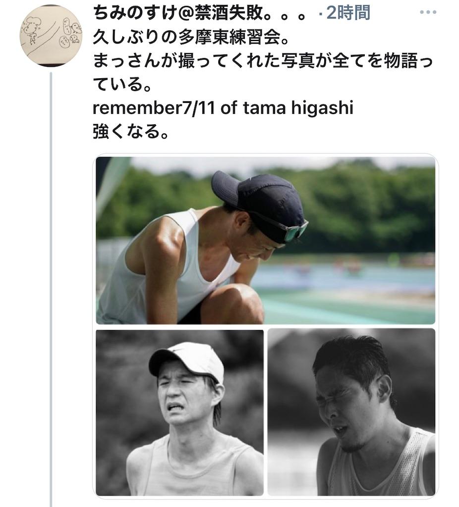f:id:kazz-matsumura:20210712201553j:plain
