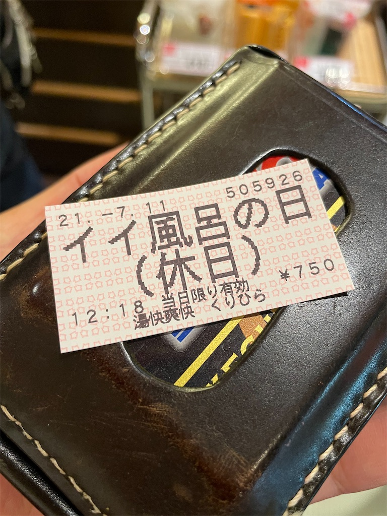 f:id:kazz-matsumura:20210712201728j:plain