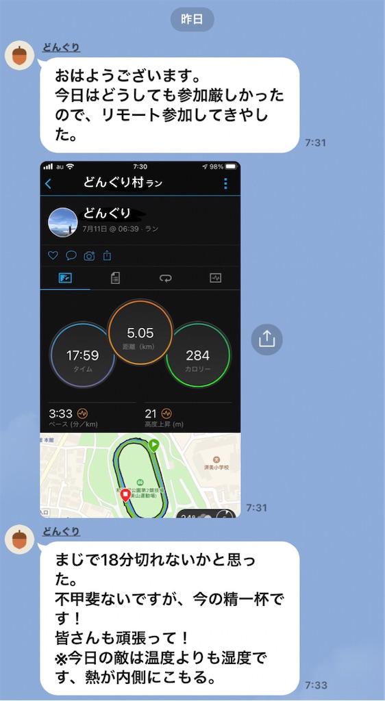 f:id:kazz-matsumura:20210712202703j:plain