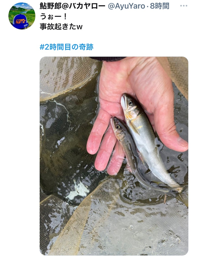 f:id:kazz-matsumura:20210714175248j:plain