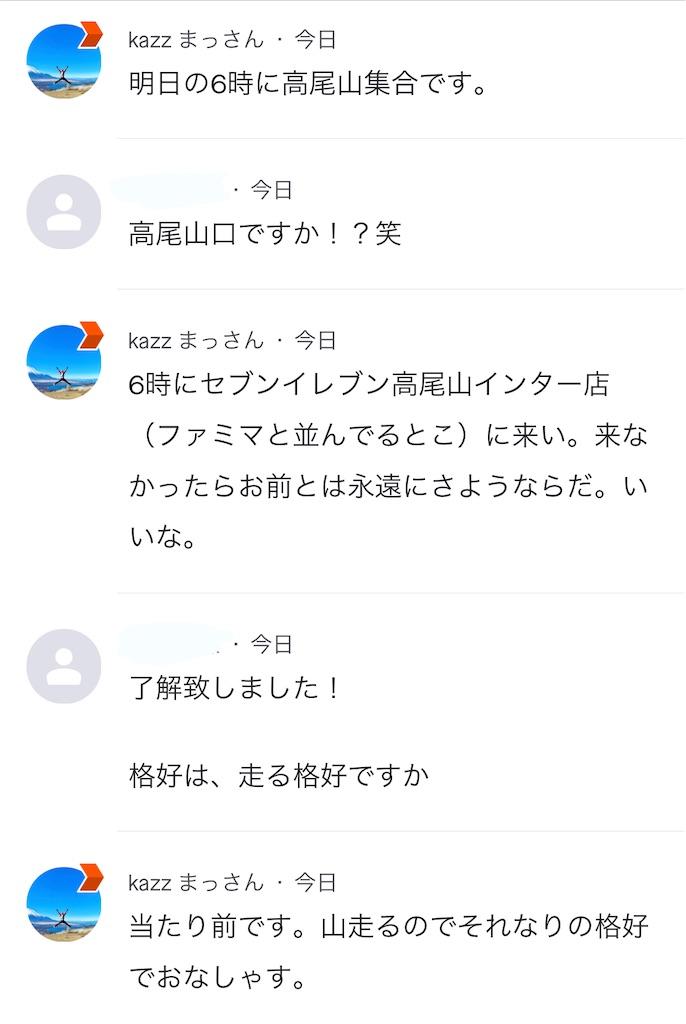 f:id:kazz-matsumura:20210724091517j:plain