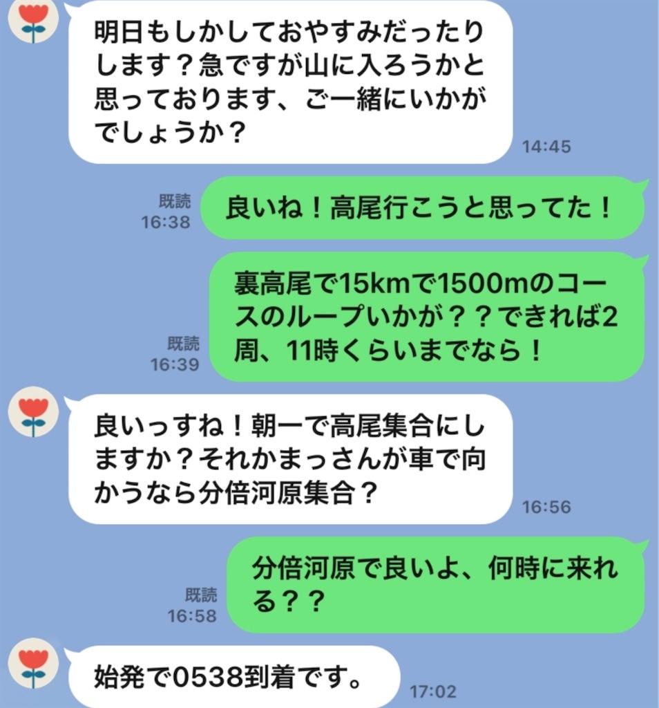 f:id:kazz-matsumura:20210724095412j:plain