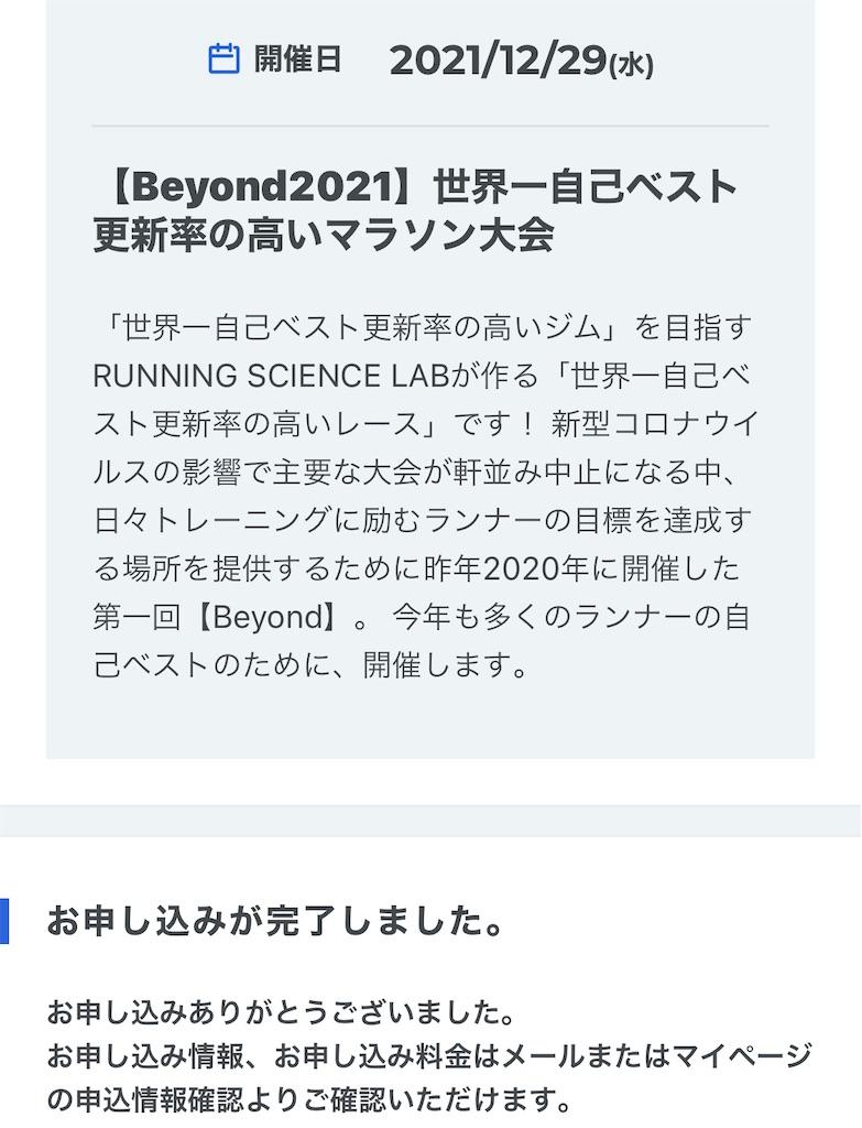 f:id:kazz-matsumura:20210809133759j:plain