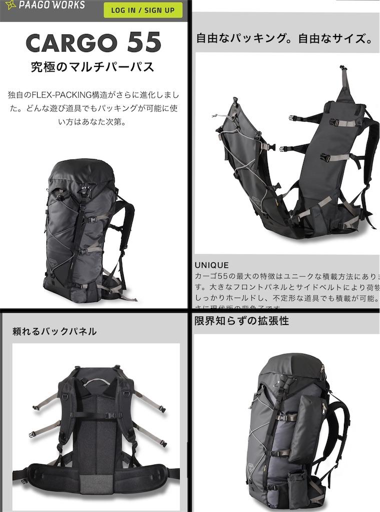 f:id:kazz-matsumura:20210813083858j:plain