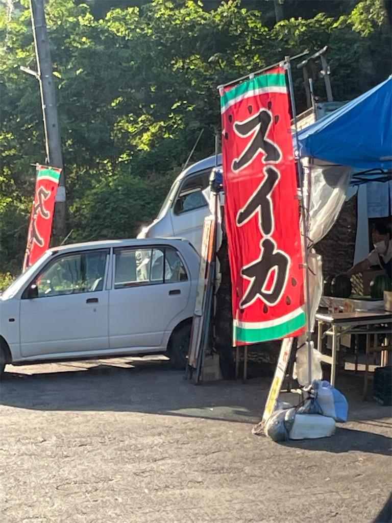 f:id:kazz-matsumura:20210831060639j:plain
