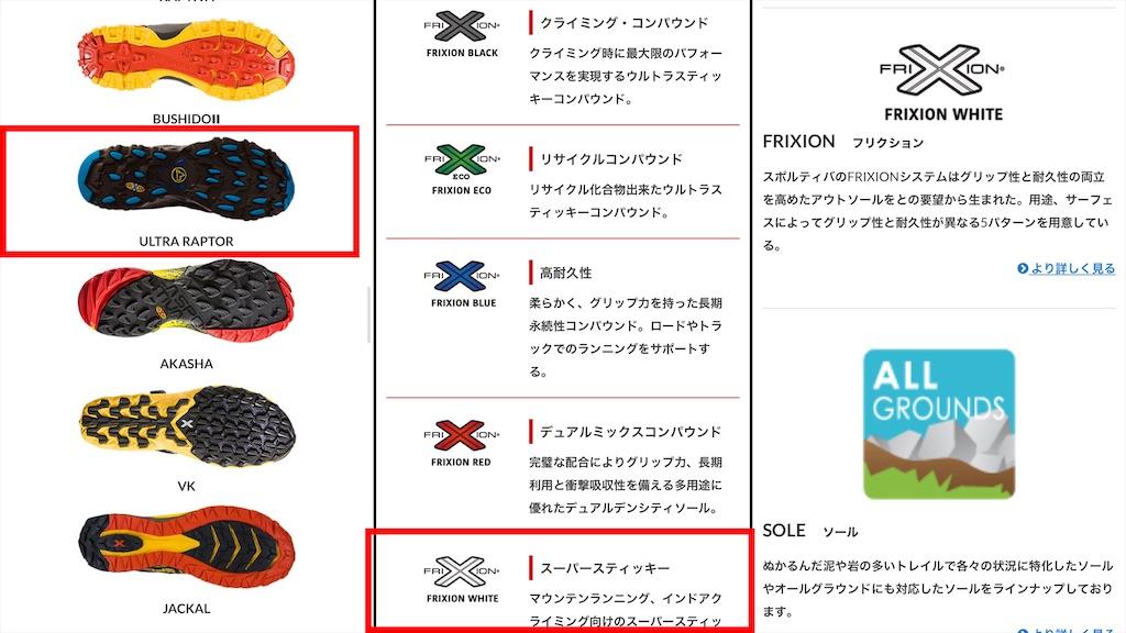 f:id:kazz-matsumura:20210831122806j:plain