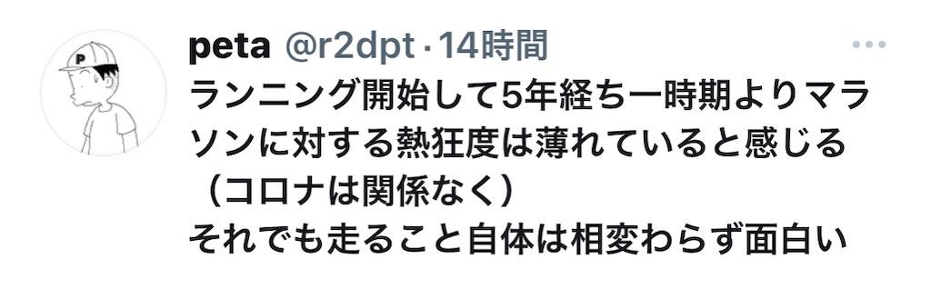 f:id:kazz-matsumura:20210903135451j:plain