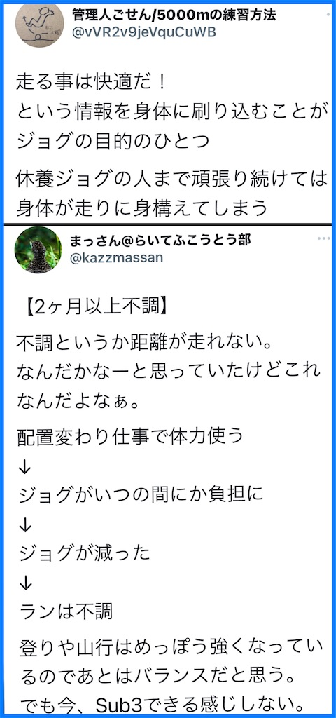f:id:kazz-matsumura:20210925092619j:plain