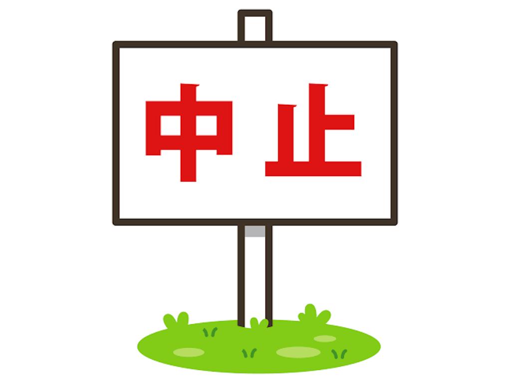 f:id:kazz-matsumura:20210925093704p:plain