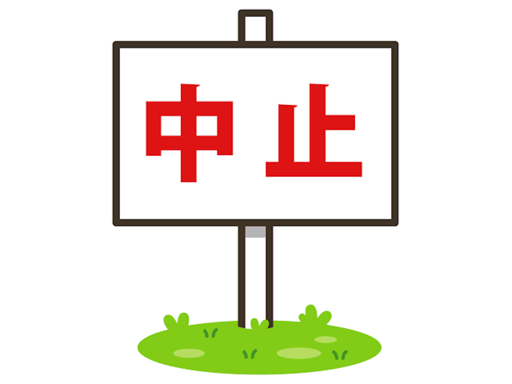 f:id:kazz-matsumura:20210925093707p:plain