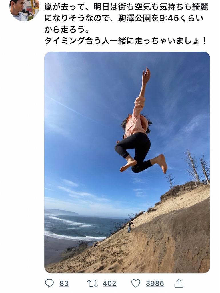 f:id:kazz-matsumura:20211004051038j:plain
