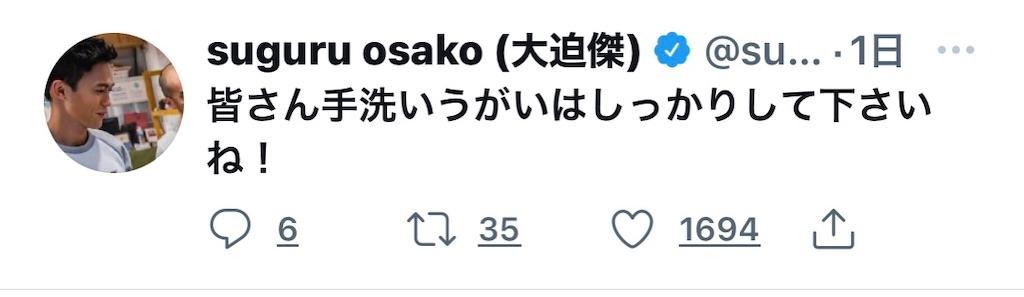 f:id:kazz-matsumura:20211004051040j:plain