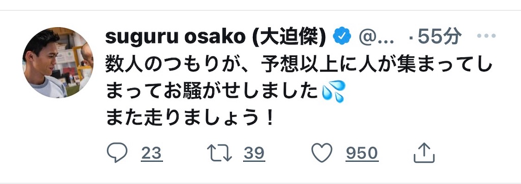 f:id:kazz-matsumura:20211004051043j:plain