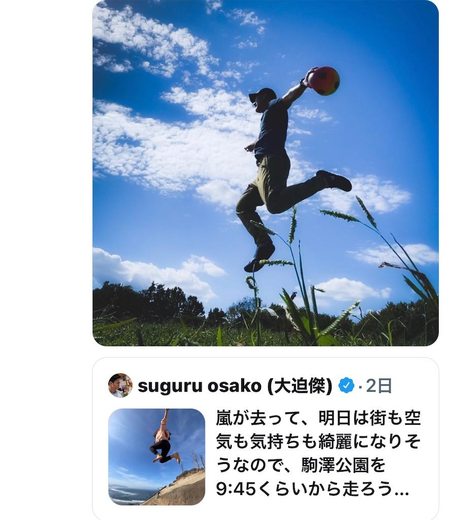 f:id:kazz-matsumura:20211004051654j:plain