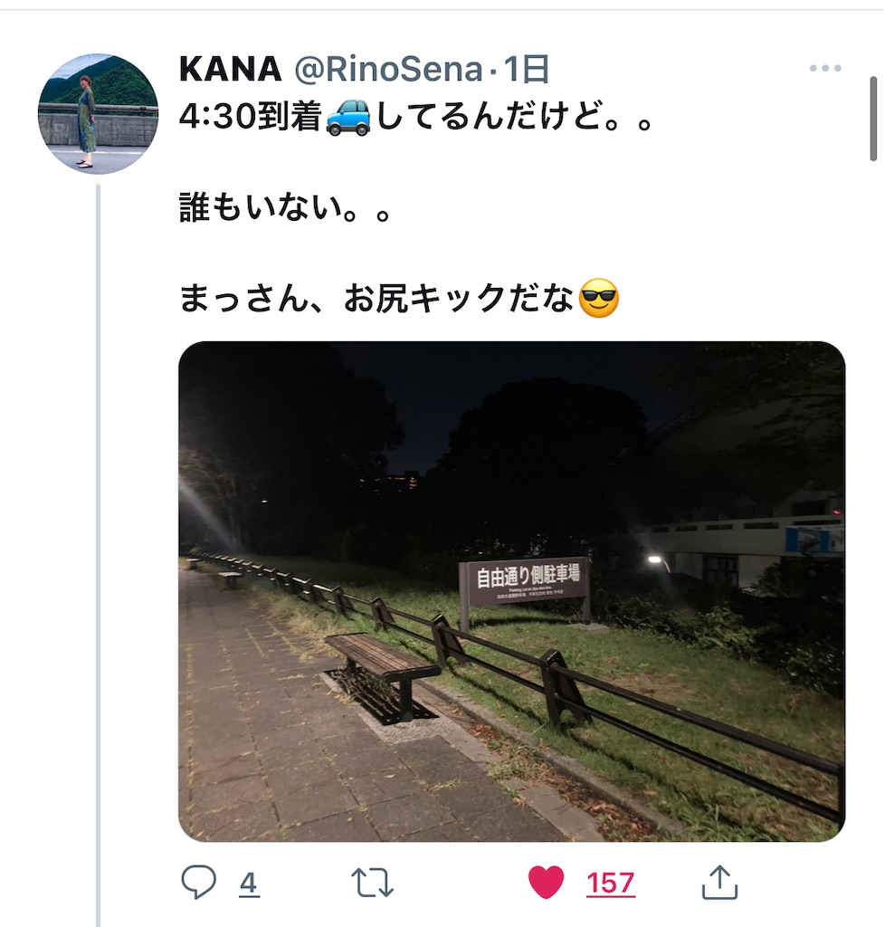 f:id:kazz-matsumura:20211004052057j:plain