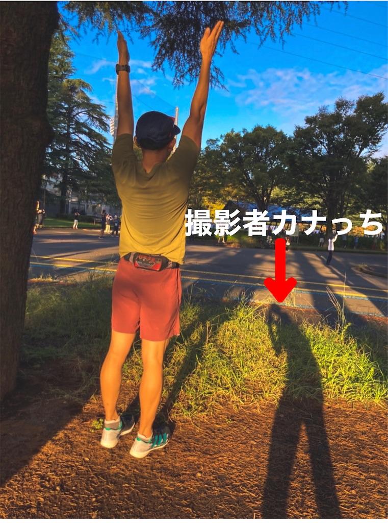 f:id:kazz-matsumura:20211004054548j:plain