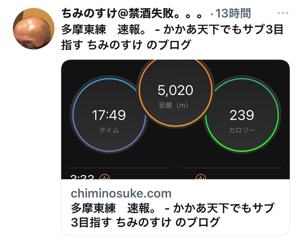 f:id:kazz-matsumura:20211004055119j:plain