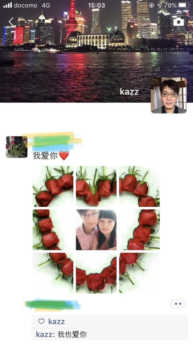 f:id:kazz-scw:20200520203444j:plain