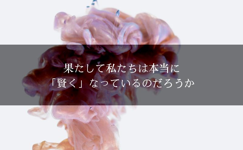 f:id:kazzhirock:20200904154232j:plain