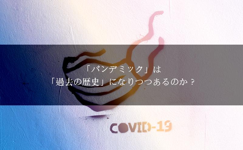 f:id:kazzhirock:20200911204354j:plain