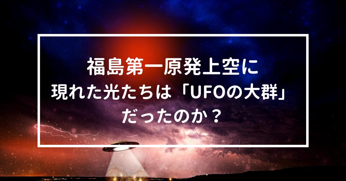 f:id:kazzhirock:20210219172644p:plain