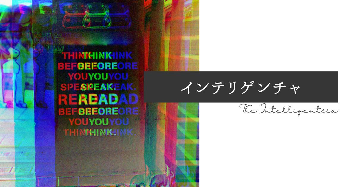 f:id:kazzhirock:20210330123731p:plain