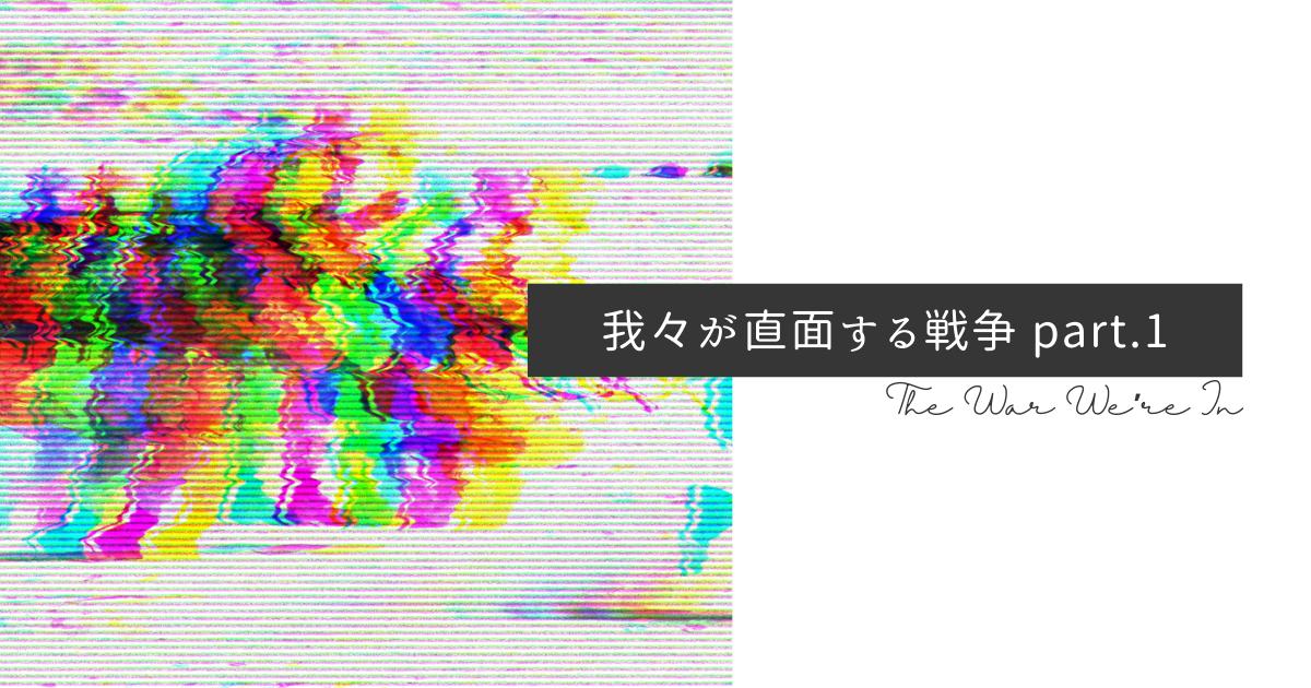 f:id:kazzhirock:20210406175702p:plain