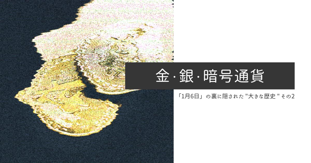 f:id:kazzhirock:20210412093727p:plain